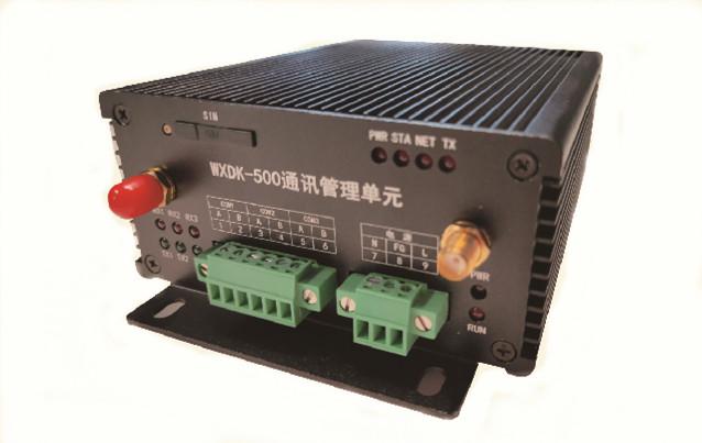 WXDK-500G